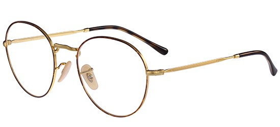 Occhiali da Vista Ray Ban RX 5360 (5718) dc4b5S3Y